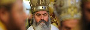 Болгарский митрополит Кирилл утонул на охоте