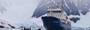 Антарктида Бизюкин 1