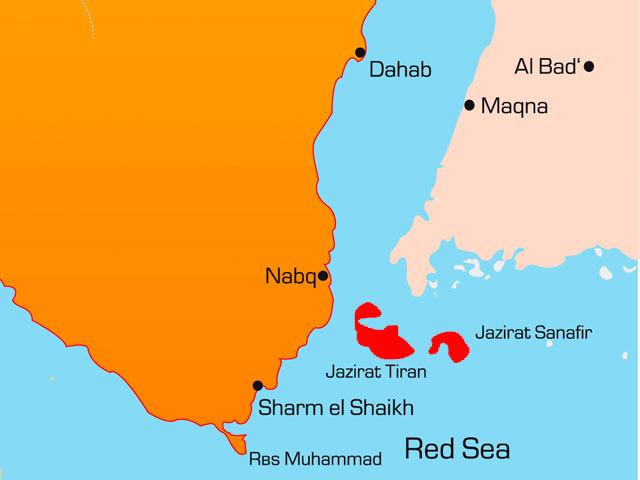 Тиран и Санафир больше не принадлежат Египту