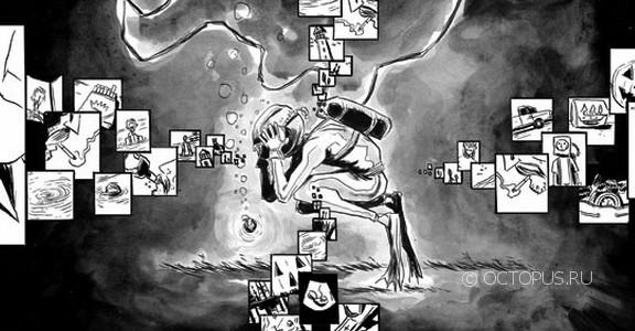 Экранизация комикса «Подводный сварщик»