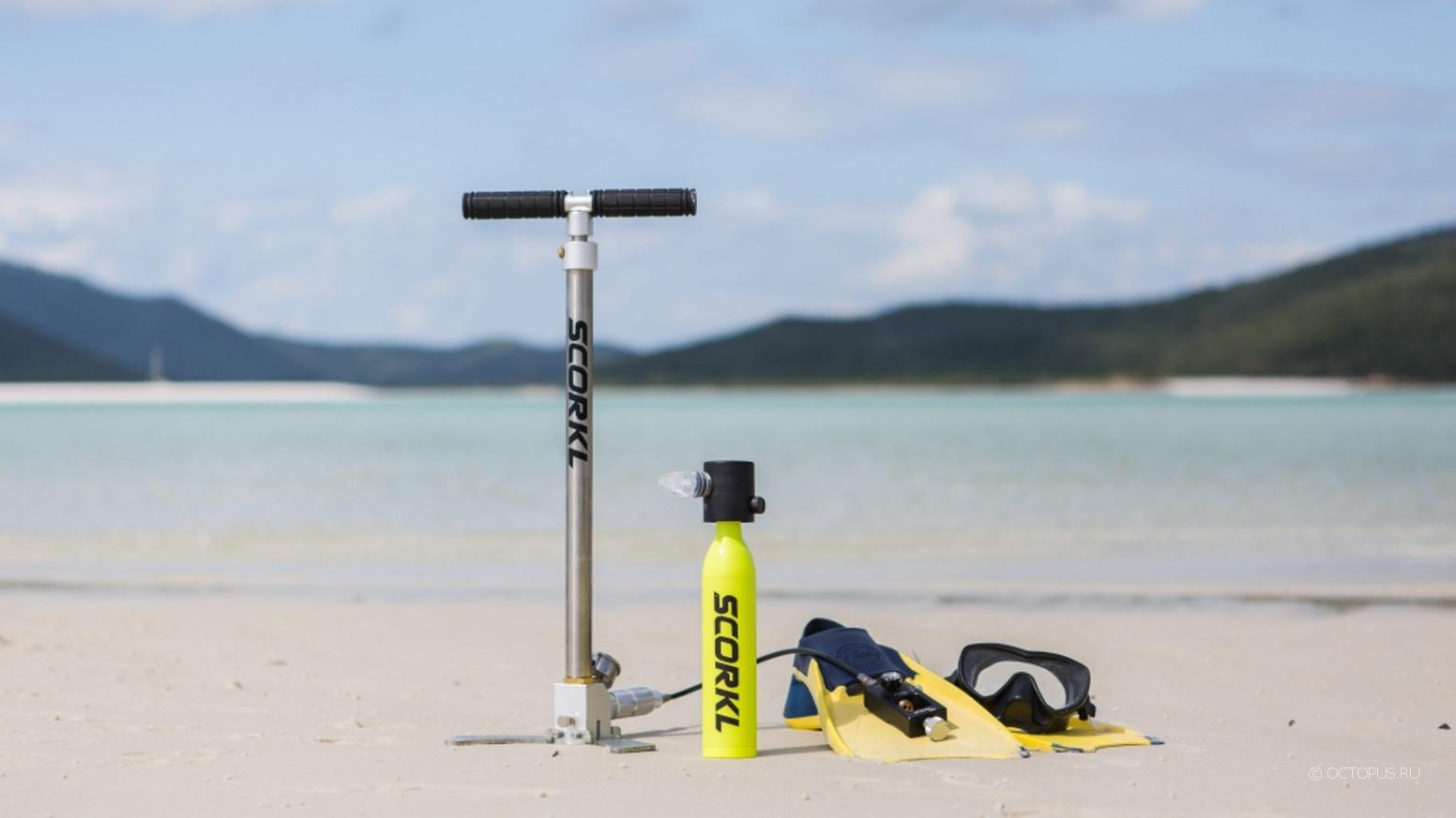Scorkl — полная свобода дыхания под водой