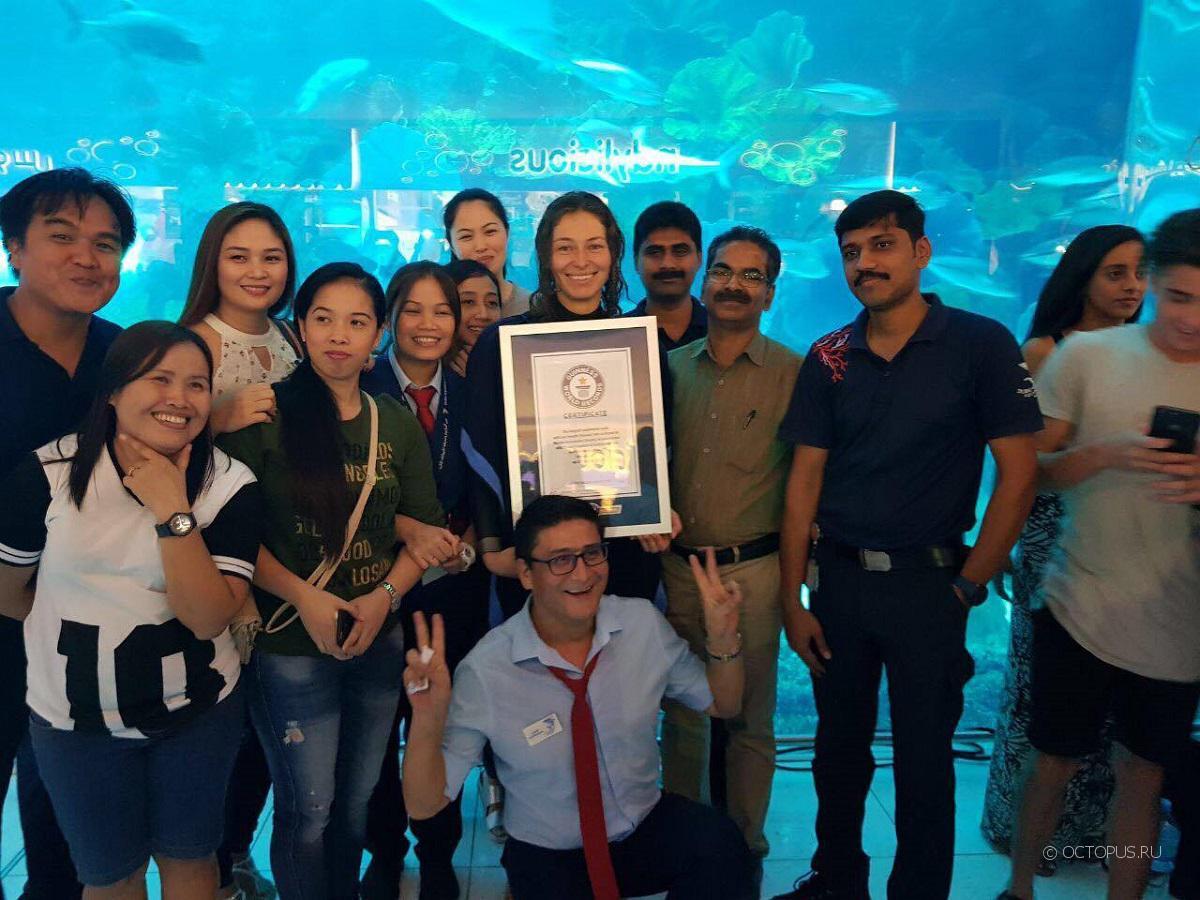 Мировой рекорд по прогулкам в аквариуме
